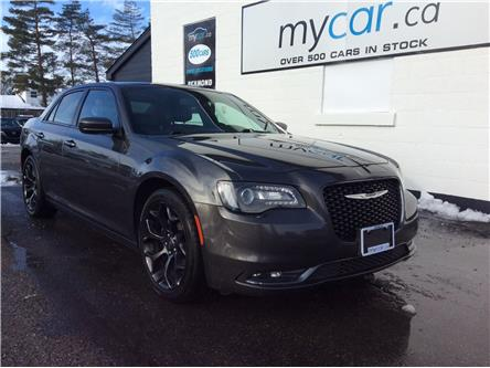 2019 Chrysler 300 S (Stk: 200078) in Richmond - Image 1 of 20