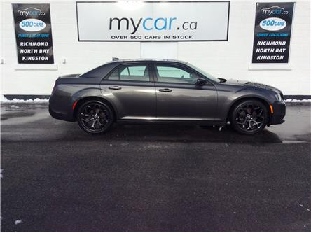 2019 Chrysler 300 S (Stk: 200078) in Richmond - Image 2 of 20