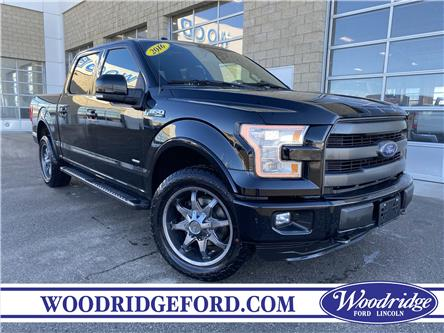 2016 Ford F-150 Lariat (Stk: 17386) in Calgary - Image 1 of 22
