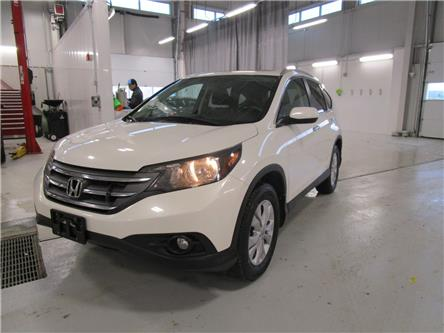 2014 Honda CR-V Touring (Stk: 78931) in Moose Jaw - Image 1 of 33