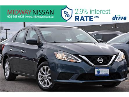 2017 Nissan Sentra 1.8 SV (Stk: LC700540A) in Whitby - Image 1 of 32