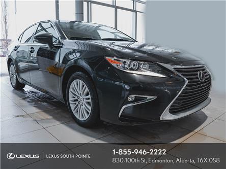 2017 Lexus ES 350 Base (Stk: L900804A) in Edmonton - Image 1 of 25