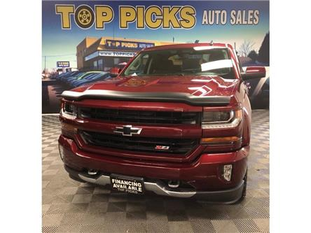 2016 Chevrolet Silverado 1500 LT (Stk: 382282) in NORTH BAY - Image 1 of 26