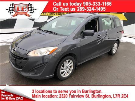 2015 Mazda Mazda5 GS (Stk: 48702) in Burlington - Image 1 of 14