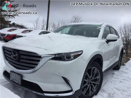 2020 Mazda CX-9 Signature (Stk: 41494) in Newmarket - Image 1 of 22