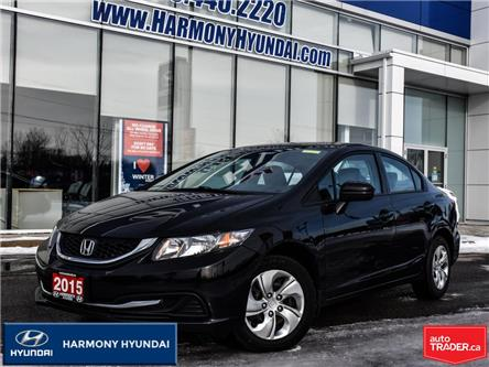 2015 Honda Civic LX (Stk: P762A) in Rockland - Image 1 of 27