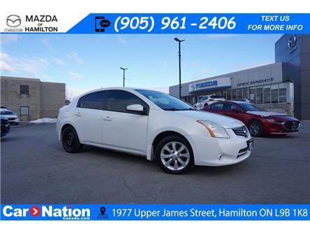 2011 Nissan Sentra  (Stk: HN2269B) in Hamilton - Image 1 of 27