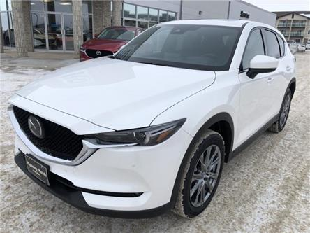 2020 Mazda CX-5 Signature (Stk: M20038) in Steinbach - Image 1 of 24