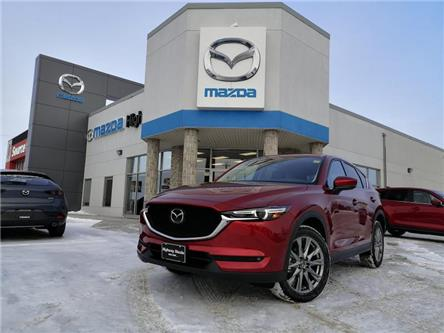 2020 Mazda CX-5 GT (Stk: M20040) in Steinbach - Image 1 of 28