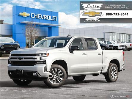 2020 Chevrolet Silverado 1500 RST (Stk: SI00070) in Tilbury - Image 1 of 27
