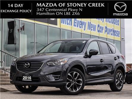 2019 Mazda CX-5 Signature w/Diesel (Stk: SN1483) in Hamilton - Image 1 of 23