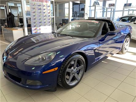 2005 Chevrolet Corvette Base (Stk: 21738) in Carleton Place - Image 1 of 13