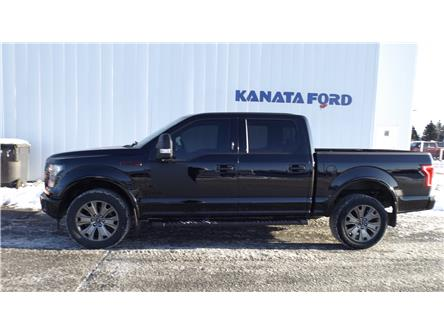 2017 Ford F-150 XLT (Stk: P48990) in Kanata - Image 2 of 16