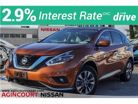 2018 Nissan Murano SL (Stk: U12719) in Scarborough - Image 1 of 29