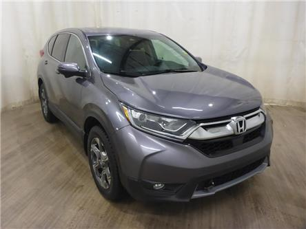 2017 Honda CR-V EX-L (Stk: 20012159) in Calgary - Image 1 of 29