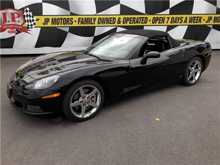 2007 Chevrolet Corvette Base (Stk: 47255) in Burlington - Image 1 of 21