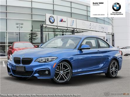 2020 BMW 230i xDrive (Stk: B597963) in Oakville - Image 1 of 11