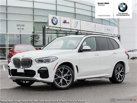 2020 BMW X5 xDrive40i (Stk: T602248) in Oakville - Image 1 of 10