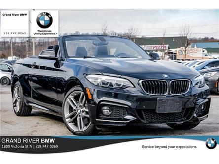 2018 BMW 230i xDrive (Stk: 34288C) in Kitchener - Image 1 of 22