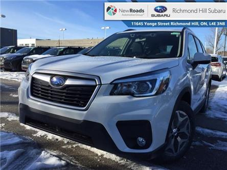2020 Subaru Forester Convenience (Stk: 34268) in RICHMOND HILL - Image 1 of 22