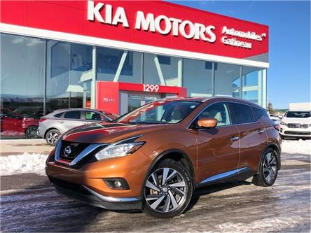 2015 Nissan Murano  (Stk: 20226A) in Gatineau - Image 1 of 27