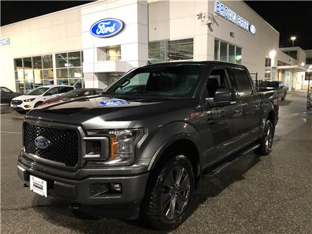 2018 Ford F-150 XLT (Stk: OP2029) in Vancouver - Image 1 of 22