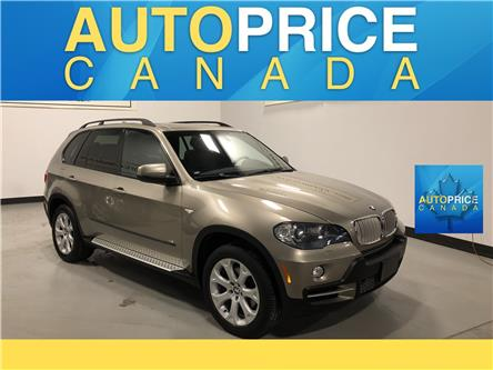 2008 BMW X5 4.8i (Stk: J0608A) in Mississauga - Image 1 of 27