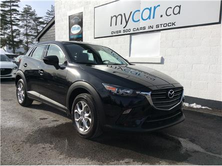 2019 Mazda CX-3 GS (Stk: 200060) in Richmond - Image 1 of 20