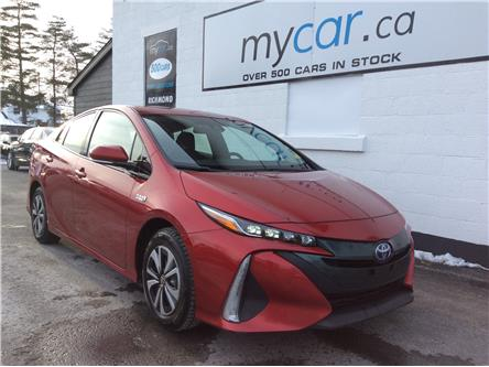 2017 Toyota Prius Prime Tech (Stk: 200074) in Richmond - Image 1 of 21