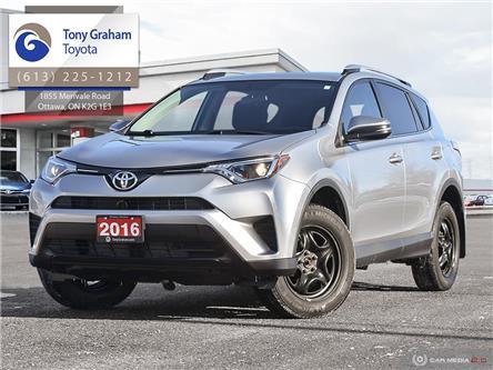 2016 Toyota RAV4 LE (Stk: E8071) in Ottawa - Image 1 of 29