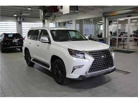 2020 Lexus GX 460 Base (Stk: 200089) in Calgary - Image 1 of 13