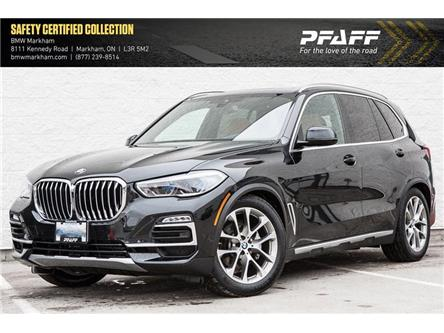 2019 BMW X5 xDrive40i (Stk: U12719) in Markham - Image 1 of 22