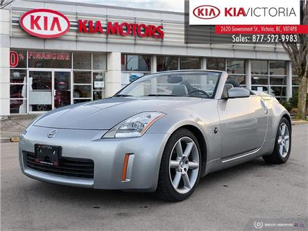 2004 Nissan 350Z Base (Stk: NR19-364A) in Victoria - Image 1 of 22