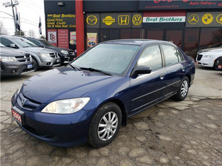 2005 Honda Civic SE (Stk: 022377) in Toronto - Image 1 of 9