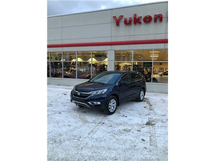 2016 Honda CR-V EX-L (Stk: KC506580A) in Whitehorse - Image 2 of 4