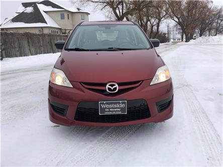 2010 Mazda Mazda5 GS (Stk: 10064.0) in Winnipeg - Image 2 of 19