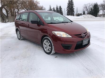 2010 Mazda Mazda5 GS (Stk: 10064.0) in Winnipeg - Image 1 of 19