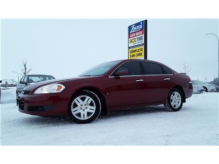 2007 Chevrolet Impala LTZ (Stk: P629) in Brandon - Image 1 of 23
