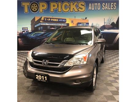 2011 Honda CR-V EX-L (Stk: 825161) in NORTH BAY - Image 1 of 26