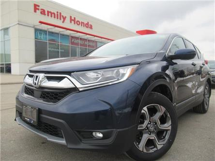 2018 Honda CR-V EX-L AWD | EXCELLENT CONDITION! | (Stk: 110743T) in Brampton - Image 1 of 23