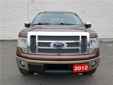 2012 Ford F-150  (Stk: 20130A) in Kingston - Image 2 of 30
