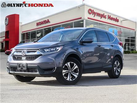 2019 Honda CR-V LX (Stk: V8433) in Guelph - Image 1 of 23