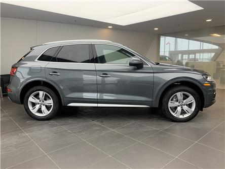 2020 Audi Q5 45 Technik (Stk: 51377) in Oakville - Image 2 of 21