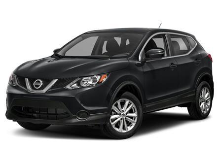 2017 Nissan Qashqai  (Stk: 20061A) in Pembroke - Image 1 of 9
