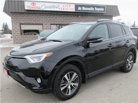 2018 Toyota RAV4  (Stk: U7529) in Peterborough - Image 1 of 23