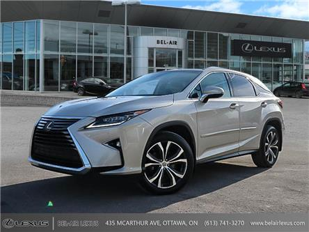 2017 Lexus RX 350 Base (Stk: L0672) in Ottawa - Image 1 of 27