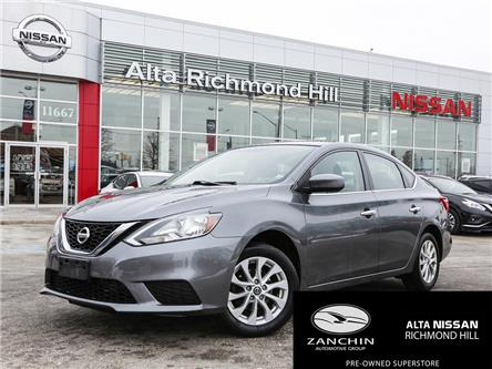 2016 Nissan Sentra 1.8 SV (Stk: RY191049A) in Richmond Hill - Image 1 of 22