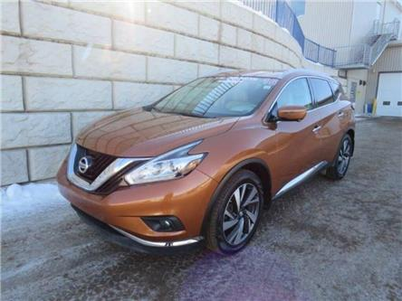 2016 Nissan Murano  (Stk: D00479P) in Fredericton - Image 1 of 23
