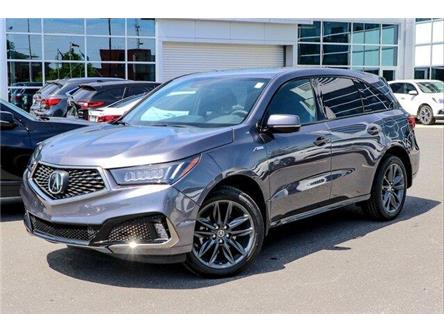 2020 Acura MDX A-Spec (Stk: 18822) in Ottawa - Image 1 of 30
