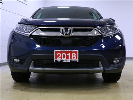 2018 Honda CR-V EX-L (Stk: 205029) in Kitchener - Image 2 of 24